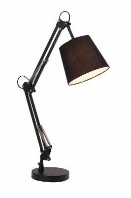 Светильник настольный Brilliant 92922/06 DublinОфисные<br>Настольная лампа – это не просто источник дополнительного освещения, но и оригинальный элемент декора. Его можно установить в спальне, гостиной, кабинете и других комнатах. Интернет-магазин «Светодом» предлагает настольные лампы разных стилей по доступным ценам. Благодаря большому ассортименту Вы обязательно найдете в нашем каталоге именно ту модель, которую искали.   Настольная лампа Brilliant 92922/06 – прекрасный вариант для завершения интерьера. Ее можно включить одновременно с люстрой для более яркого освещения или без нее для создания уютной атмосферы, настраивающей на отдых.   Купить настольную лампу Brilliant 92922/06 Вы можете с помощью виртуальной «Корзины» или по контактным номерам, указанным на сайте.<br>