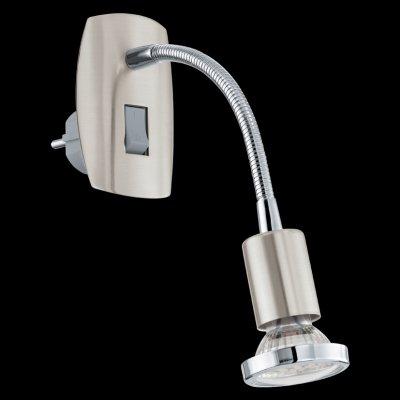 Eglo MINI 4 92933 Светильник поворотный спотГибкие<br><br><br>Цветовая t, К: 3000 (теплый белый)<br>Тип лампы: LED - светодиодная<br>Тип цоколя: GU10<br>MAX мощность ламп, Вт: 3<br>Размеры основания, мм: 0<br>Длина, мм: 70<br>Расстояние от стены, мм: 220<br>Высота, мм: 180<br>Цвет арматуры: серый<br>Общая мощность, Вт: 1X3W