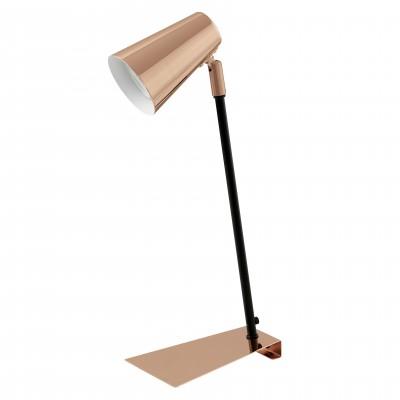 Eglo TRAVALE 94395 Настольные лампыСветодиодные<br>Настольная лампа – это не просто источник дополнительного освещения, но и оригинальный элемент декора. Его можно установить в спальне, гостиной, кабинете и других комнатах. Интернет-магазин «Светодом» предлагает настольные лампы разных стилей по доступным ценам. Благодаря большому ассортименту Вы обязательно найдете в нашем каталоге именно ту модель, которую искали.   Настольная лампа Eglo 94395 – прекрасный вариант для завершения интерьера. Ее можно включить одновременно с люстрой для более яркого освещения или без нее для создания уютной атмосферы, настраивающей на отдых.   Купить настольную лампу Eglo 94395 Вы можете с помощью виртуальной «Корзины» или по контактным номерам, указанным на сайте.<br><br>Тип цоколя: GU10<br>Ширина, мм: 140<br>Размеры основания, мм: 0<br>Длина, мм: 105<br>Высота, мм: 370<br>Цвет арматуры: медный<br>Общая мощность, Вт: 1X3W