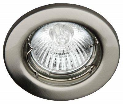Светильник точечный Brilliant G94503/13 ClassicКруглые<br>Встраиваемые светильники – популярное осветительное оборудование, которое можно использовать в качестве основного источника или в дополнение к люстре. Они позволяют создать нужную атмосферу атмосферу и привнести в интерьер уют и комфорт.   Интернет-магазин «Светодом» предлагает стильный встраиваемый светильник Brilliant G94503/13. Данная модель достаточно универсальна, поэтому подойдет практически под любой интерьер. Перед покупкой не забудьте ознакомиться с техническими параметрами, чтобы узнать тип цоколя, площадь освещения и другие важные характеристики.   Приобрести встраиваемый светильник Brilliant G94503/13 в нашем онлайн-магазине Вы можете либо с помощью «Корзины», либо по контактным номерам. Мы развозим заказы по Москве, Екатеринбургу и остальным российским городам.<br><br>S освещ. до, м2: 3<br>Тип лампы: галогенная<br>Тип цоколя: GU10<br>Количество ламп: 1<br>MAX мощность ламп, Вт: 50<br>Диаметр, мм мм: 80<br>Цвет арматуры: серебристый
