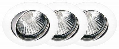 Светильник встраиваемый Brilliant G94510A05Круглые<br>Зачастую мы ищем идеальное освещение для своего дома и уделяем этому достаточно много времени. Так, например, если нам нужен светильник с количеством ламп - 3 и цвет плафонов должен быть - белый, а материал плафонов только металл! То нам, как вариант, подойдет модель - светильник встраиваемый Brilliant G94510A05.<br><br>S освещ. до, м2: 10<br>Тип лампы: галогенная<br>Тип цоколя: GU10<br>Цвет арматуры: белый<br>Количество ламп: 3<br>Диаметр, мм мм: 78<br>MAX мощность ламп, Вт: 50