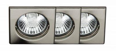 Светильник встраиваемый Brilliant G94512A13Квадратные<br>Зачастую мы ищем идеальное освещение для своего дома и уделяем этому достаточно много времени. Так, например, если нам нужен светильник с количеством ламп - 3! То нам, как вариант, подойдет модель - светильник встраиваемый Brilliant G94512A13.<br><br>S освещ. до, м2: 10<br>Тип лампы: галогенная<br>Тип цоколя: GU10<br>Количество ламп: 3<br>Ширина, мм: 75<br>MAX мощность ламп, Вт: 50<br>Высота, мм: 75<br>Цвет арматуры: серебристый