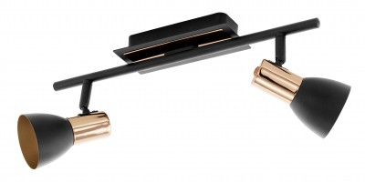 Eglo BARNHAM 94585 Светильник поворотный спотДвойные<br>Светильники-споты – это оригинальные изделия с современным дизайном. Они позволяют не ограничивать свою фантазию при выборе освещения для интерьера. Такие модели обеспечивают достаточно качественный свет. Благодаря компактным размерам Вы можете использовать несколько спотов для одного помещения.  Интернет-магазин «Светодом» предлагает необычный светильник-спот Eglo 94585 по привлекательной цене. Эта модель станет отличным дополнением к люстре, выполненной в том же стиле. Перед оформлением заказа изучите характеристики изделия.  Купить светильник-спот Eglo 94585 в нашем онлайн-магазине Вы можете либо с помощью формы на сайте, либо по указанным выше телефонам. Обратите внимание, что у нас склады не только в Москве и Екатеринбурге, но и других городах России.<br><br>Тип цоколя: GU10<br>Ширина, мм: 70<br>Размеры основания, мм: 0<br>Длина, мм: 395<br>Цвет арматуры: черный<br>Общая мощность, Вт: 2X3,3W