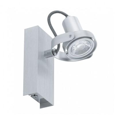 Светильник спот Eglo 94642 NOVORIOодиночные споты<br>Светильники-споты – это оригинальные изделия с современным дизайном. Они позволяют не ограничивать свою фантазию при выборе освещения для интерьера. Такие модели обеспечивают достаточно качественный свет. Благодаря компактным размерам Вы можете использовать несколько спотов для одного помещения. <br>Интернет-магазин «Светодом» предлагает необычный светильник-спот Eglo 94642 по привлекательной цене. Эта модель станет отличным дополнением к люстре, выполненной в том же стиле. Перед оформлением заказа изучите характеристики изделия. <br>Купить светильник-спот Eglo 94642 в нашем онлайн-магазине Вы можете либо с помощью формы на сайте, либо по указанным выше телефонам. Обратите внимание, что у нас склады не только в Москве и Екатеринбурге, но и других городах России.
