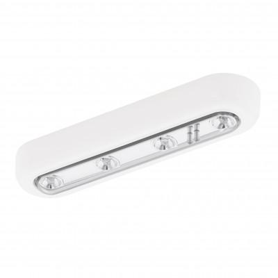 Eglo BALIOLA 94687 Кухонные светильникиДля кухни<br>Настенно-потолочные светильники – это универсальные осветительные варианты, которые подходят для вертикального и горизонтального монтажа. В интернет-магазине «Светодом» Вы можете приобрести подобные модели по выгодной стоимости. В нашем каталоге представлены как бюджетные варианты, так и эксклюзивные изделия от производителей, которые уже давно заслужили доверие дизайнеров и простых покупателей.  Настенно-потолочный светильник Eglo 94687 станет прекрасным дополнением к основному освещению. Благодаря качественному исполнению и применению современных технологий при производстве эта модель будет радовать Вас своим привлекательным внешним видом долгое время.  Приобрести настенно-потолочный светильник Eglo 94687 можно, находясь в любой точке России.<br><br>S освещ. до, м2: 1<br>Цветовая t, К: 3000 (теплый белый)<br>Тип цоколя: LED<br>Количество ламп: 4<br>MAX мощность ламп, Вт: 0,06<br>Размеры основания, мм: 0<br>Длина, мм: 178<br>Расстояние от стены, мм: 30<br>Высота, мм: 45<br>Цвет арматуры: серебристый<br>Общая мощность, Вт: 4X0,06W