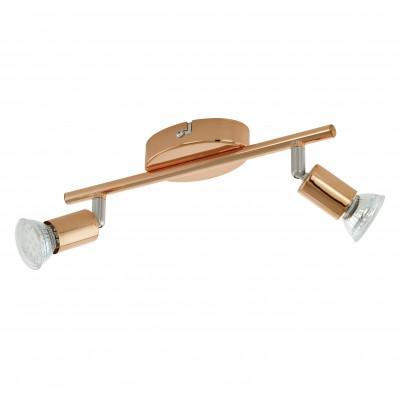 Eglo BUZZ-COPPER 94773 Светильник поворотный спотДвойные<br>Светильники-споты – это оригинальные изделия с современным дизайном. Они позволяют не ограничивать свою фантазию при выборе освещения для интерьера. Такие модели обеспечивают достаточно качественный свет. Благодаря компактным размерам Вы можете использовать несколько спотов для одного помещения.  Интернет-магазин «Светодом» предлагает необычный светильник-спот Eglo 94773 по привлекательной цене. Эта модель станет отличным дополнением к люстре, выполненной в том же стиле. Перед оформлением заказа изучите характеристики изделия.  Купить светильник-спот Eglo 94773 в нашем онлайн-магазине Вы можете либо с помощью формы на сайте, либо по указанным выше телефонам. Обратите внимание, что у нас склады не только в Москве и Екатеринбурге, но и других городах России.<br><br>Тип лампы: галогенная/LED<br>Тип цоколя: GU10<br>Ширина, мм: 65<br>Размеры основания, мм: 0<br>Длина, мм: 285<br>Цвет арматуры: серебристый<br>Общая мощность, Вт: 2X3W