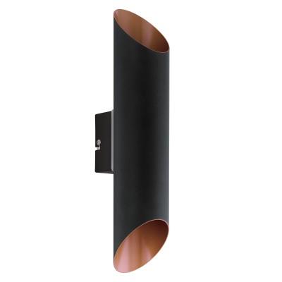 Eglo AGOLADA 94804 светильник уличныйНастенные<br><br><br>Тип товара: светильник уличный<br>Цветовая t, К: 3000 (теплый белый)<br>Тип лампы: LED<br>Тип цоколя: LED-MODUL<br>MAX мощность ламп, Вт: 2X3,7<br>Длина, мм: 75<br>Расстояние от стены, мм: 110<br>Высота, мм: 360<br>Цвет арматуры: черный<br>Общая мощность, Вт: 1