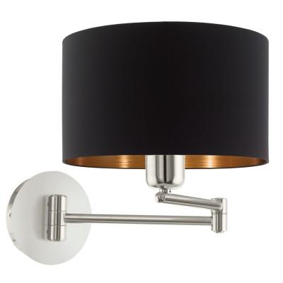Eglo PASTERI 95059 Текстильный светильник браСовременные<br>Бра PASTERI коленчатое, 1х60W (E27), ?230, H260, A595, никель матовый/текстиль, черный, медный  применяется преимущественно в домашнем освещении с использованием стандартных выключателей и переключателей для сетей 220V.<br><br>Тип цоколя: E27<br>Количество ламп: 1<br>MAX мощность ламп, Вт: 60<br>Диаметр, мм мм: 230<br>Глубина, мм: 595<br>Высота, мм: 260<br>Цвет арматуры: серебристый