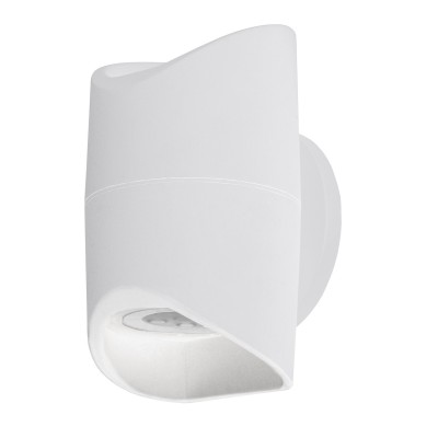 Eglo ABRANTES 95075 Уличный светодиодный настенный светильникНастенные<br>Обеспечение качественного уличного освещения – важная задача для владельцев коттеджей. Компания «Светодом» предлагает современные светильники, которые порадуют Вас отличным исполнением. В нашем каталоге представлена продукция известных производителей, пользующихся популярностью благодаря высокому качеству выпускаемых товаров.   Уличный светильник Eglo 95075 не просто обеспечит качественное освещение, но и станет украшением Вашего участка. Модель выполнена из современных материалов и имеет влагозащитный корпус, благодаря которому ей не страшны осадки.   Купить уличный светильник Eglo 95075, представленный в нашем каталоге, можно с помощью онлайн-формы для заказа. Чтобы задать имеющиеся вопросы, звоните нам по указанным телефонам.<br><br>Цветовая t, К: 3000<br>Тип цоколя: LED - светодиодная<br>MAX мощность ламп, Вт: 2X6W<br>Глубина, мм: 130<br>Длина, мм: 120<br>Высота, мм: 200<br>Цвет арматуры: белый