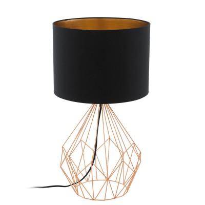 Eglo PEDREGAL 1 95185 Настольная лампаСовременные<br>Настольная лампа PEDREGAL, 1х60W (E27), ?350, H645, сталь, медный/ткань, черный, медный применяется преимущественно в домашнем освещении с использованием стандартных выключателей и переключателей для сетей 220V.<br><br>Тип цоколя: E27<br>Цвет арматуры: медный<br>Количество ламп: 1<br>Диаметр, мм мм: 350<br>Высота, мм: 645<br>MAX мощность ламп, Вт: 60