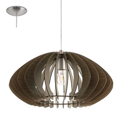 Eglo COSSANO 2 95261 Подвесной светильникодиночные подвесные светильники<br>Подвес COSSANO 2, 1x60W (E27), ?500, H1500, сталь, никель матовый/дерево, темно-коричневый применяется преимущественно в домашнем освещении с использованием стандартных выключателей и переключателей для сетей 220V.<br><br>S освещ. до, м2: 3<br>Тип цоколя: E27<br>Цвет арматуры: серебристый<br>Количество ламп: 1<br>Диаметр, мм мм: 500<br>Высота, мм: 1100<br>MAX мощность ламп, Вт: 60