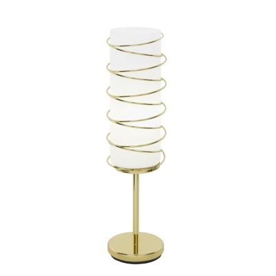 Eglo TARRAGONA 95311 Настольная лампаСовременные<br>Настольная лампа TARRAGONA, 1х60W (E27), ?120, H460, cталь, латунь/стекло, сталь, белый, латунь применяется преимущественно в домашнем освещении с использованием стандартных выключателей и переключателей для сетей 220V.<br><br>Тип цоколя: E27<br>Количество ламп: 1<br>MAX мощность ламп, Вт: 60<br>Диаметр, мм мм: 120<br>Высота, мм: 460<br>Цвет арматуры: латунь