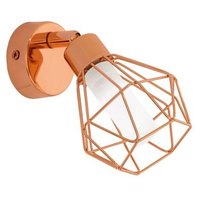 Eglo ZAPATA 95545 Светодиодный спотОдиночные<br>Светодиодный спот ZAPATA 1x2,5W(G9), сталь, медь/сатиновое стекло, белый  применяется преимущественно в домашнем освещении с использованием стандартных выключателей и переключателей для сетей 220V.<br><br>Тип лампы: LED - светодиодная<br>Тип цоколя: G9<br>Количество ламп: 1<br>MAX мощность ламп, Вт: 3<br>Диаметр, мм мм: 60<br>Цвет арматуры: медный
