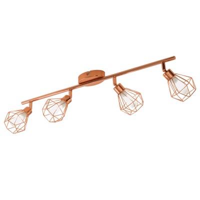 Eglo ZAPATA 95548 Светодиодный спотС 4 лампами<br>Светодиодный спот ZAPATA, 4x2,5W(G9), L635, сталь, медь/сатиновое стекло, белый  применяется преимущественно в домашнем освещении с использованием стандартных выключателей и переключателей для сетей 220V.<br><br>Тип лампы: LED - светодиодная<br>Тип цоколя: G9<br>Количество ламп: 4<br>Ширина, мм: 65<br>MAX мощность ламп, Вт: 3<br>Длина, мм: 635<br>Цвет арматуры: медный