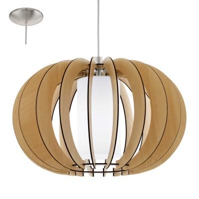 Eglo STELLATO 1 95598 Подвесной светильникОдиночные<br>Подвес STELLATO 1, 1X60W (E27), ?400, сталь, никель матовый /дерево, стекло, клен, белый применяется преимущественно в домашнем освещении с использованием стандартных выключателей и переключателей для сетей 220V.<br><br>S освещ. до, м2: 3<br>Тип цоколя: E27<br>Количество ламп: 1<br>MAX мощность ламп, Вт: 60<br>Диаметр, мм мм: 400<br>Высота, мм: 1100<br>Цвет арматуры: серебристый никель