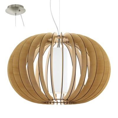 Eglo STELLATO 1 95601 Подвесной светильникПодвесные<br>Подвес STELLATO 1, 1х60W(E27), ?700, H1500, сталь, никель матовый /дерево, стекло, клен, белый применяется преимущественно в домашнем освещении с использованием стандартных выключателей и переключателей для сетей 220V.<br><br>Установка на натяжной потолок: Да<br>S освещ. до, м2: 3<br>Тип цоколя: E27<br>Цвет арматуры: серебристый<br>Количество ламп: 1<br>Диаметр, мм мм: 700<br>Высота, мм: 1500<br>MAX мощность ламп, Вт: 60