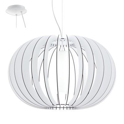 Eglo STELLATO 2 95608 Подвесной светильникОдиночные<br>Подвес STELLATO 2, 1х60W(E27), ?700, H1500, сталь, белый/дерево, стекло, белый применяется преимущественно в домашнем освещении с использованием стандартных выключателей и переключателей для сетей 220V.<br><br>Тип цоколя: E27<br>Количество ламп: 1<br>MAX мощность ламп, Вт: 60<br>Диаметр, мм мм: 700<br>Высота, мм: 1500<br>Цвет арматуры: белый