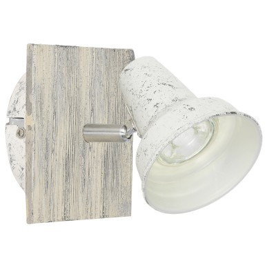 Eglo FILIPINA 1 95642 Светильник спотодиночные споты<br>Светодиодный cпот FILIPINA 1, 1x3,3W(GU10), 120х120, сталь, дерево, белый, никель матовый применяется преимущественно в домашнем освещении с использованием стандартных выключателей и переключателей для сетей 220V.<br><br>S освещ. до, м2: 2<br>Тип лампы: LED - светодиодная<br>Тип цоколя: GU10<br>Цвет арматуры: серебристый<br>Количество ламп: 1<br>Длина, мм: 120<br>Высота, мм: 120<br>MAX мощность ламп, Вт: 3