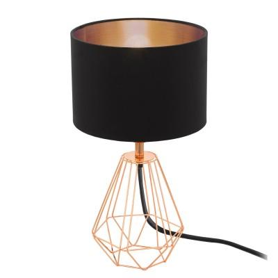 Eglo CARLTON 2 95787 Настольная лампаХай тек<br>Наст. лампа CARLTON 2, 1х60W(E14), ?165, H305, сталь, медь/текстиль, черный, медь применяется преимущественно в домашнем освещении с использованием стандартных выключателей и переключателей для сетей 220V.<br><br>Тип цоколя: E14<br>Количество ламп: 1<br>MAX мощность ламп, Вт: 60<br>Диаметр, мм мм: 165<br>Высота, мм: 305<br>Цвет арматуры: медный