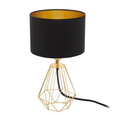 Eglo CARLTON 2 95788 Настольная лампаХай тек<br>Наст. лампа CARLTON 2, 1х60W(E14), ?165, H305, сталь, латунь/текстиль, черный, золото применяется преимущественно в домашнем освещении с использованием стандартных выключателей и переключателей для сетей 220V.<br><br>Тип цоколя: E14<br>Количество ламп: 1<br>MAX мощность ламп, Вт: 60<br>Диаметр, мм мм: 165<br>Высота, мм: 305<br>Цвет арматуры: латунь