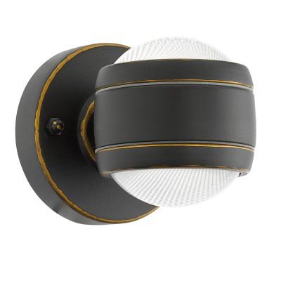 Eglo SESIMBA 96268 Уличный светодиодный светильник настенныйНастенные<br>Обеспечение качественного уличного освещения – важная задача для владельцев коттеджей. Компания «Светодом» предлагает современные светильники, которые порадуют Вас отличным исполнением. В нашем каталоге представлена продукция известных производителей, пользующихся популярностью благодаря высокому качеству выпускаемых товаров.   Уличный светильник Eglo 96268 не просто обеспечит качественное освещение, но и станет украшением Вашего участка. Модель выполнена из современных материалов и имеет влагозащитный корпус, благодаря которому ей не страшны осадки.   Купить уличный светильник Eglo 96268, представленный в нашем каталоге, можно с помощью онлайн-формы для заказа. Чтобы задать имеющиеся вопросы, звоните нам по указанным телефонам. Мы доставим Ваш заказ не только в Москву и Екатеринбург, но и другие города.<br><br>Тип лампы: LED - светодиодная