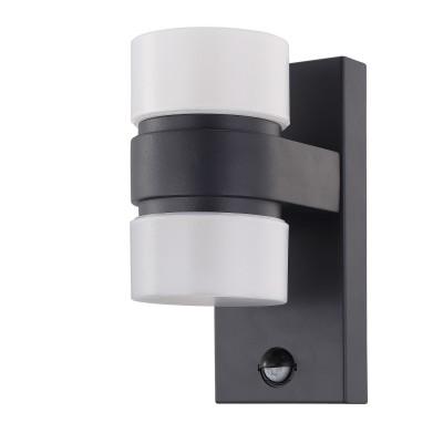 Eglo ATOLLARI 96276 Уличный светодиодный светильник настенныйНастенные<br>Обеспечение качественного уличного освещения – важная задача для владельцев коттеджей. Компания «Светодом» предлагает современные светильники, которые порадуют Вас отличным исполнением. В нашем каталоге представлена продукция известных производителей, пользующихся популярностью благодаря высокому качеству выпускаемых товаров.   Уличный светильник Eglo 96276 не просто обеспечит качественное освещение, но и станет украшением Вашего участка. Модель выполнена из современных материалов и имеет влагозащитный корпус, благодаря которому ей не страшны осадки.   Купить уличный светильник Eglo 96276, представленный в нашем каталоге, можно с помощью онлайн-формы для заказа. Чтобы задать имеющиеся вопросы, звоните нам по указанным телефонам.<br><br>Тип лампы: LED - светодиодная