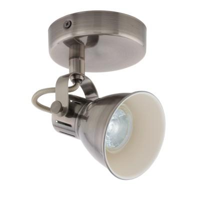96552 Eglo - Светодиодный спот SERASодиночные споты<br><br><br>Установка на натяжной потолок: Да<br>Крепление: Планка<br>Тип лампы: галогенная/LED - светодиодная<br>Тип цоколя: GU10<br>Цвет арматуры: серебристый<br>Количество ламп: 1<br>Диаметр, мм мм: 100<br>Поверхность арматуры: глянцевая<br>Оттенок (цвет): никель<br>MAX мощность ламп, Вт: 50
