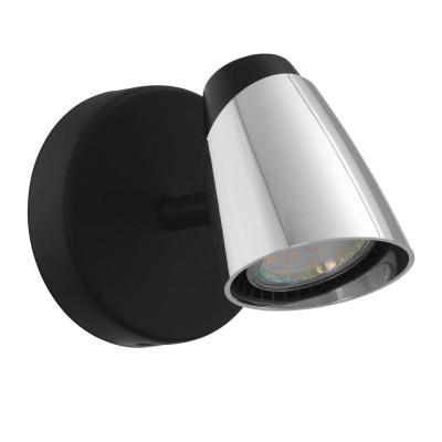96715 Eglo - Светодиодный спот MONCALVIOОдиночные<br><br><br>Тип лампы: галогенная/LED - светодиодная<br>Тип цоколя: GU10<br>Цвет арматуры: черный/серебристый<br>Количество ламп: 1<br>Диаметр, мм мм: 95<br>Поверхность арматуры: матовая/глянцевая<br>Оттенок (цвет): черный/серебристый<br>MAX мощность ламп, Вт: 50