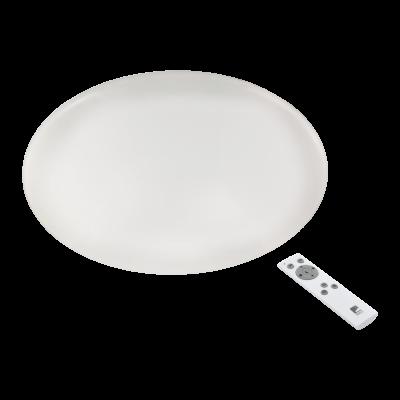 97527 Eglo светодиодный потолочный светильник GIRONкруглые светильники<br>Компания «Светодом» предлагает широкий ассортимент люстр от известных производителей. Представленные в нашем каталоге товары выполнены из современных материалов и обладают отличным качеством. Благодаря широкому ассортименту Вы сможете найти у нас люстру под любой интерьер. Мы предлагаем как классические варианты, так и современные модели, отличающиеся лаконичностью и простотой форм.
