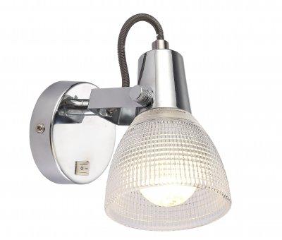 Купить Светильник Arte Lamp A1026AP-1CC, ARTELamp, Италия