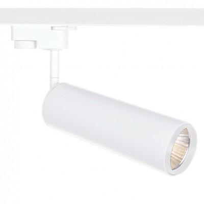Светильник потолочный Arte lamp A1412PL-1WH TRACK LIGHTSСветильники для трека<br><br><br>Тип цоколя: LED COB<br>MAX мощность ламп, Вт: 12<br>Размеры: H21xW6xL18<br>Цвет арматуры: белый