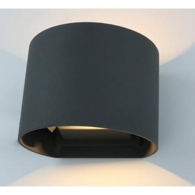 A1415AL-1GY Arte lamp СветильникЛофт<br><br><br>Цветовая t, К: 3000K<br>Тип цоколя: LED<br>Цвет арматуры: СЕРЫЙ<br>Количество ламп: 1<br>Диаметр, мм мм: 120<br>Размеры: 100*100*100<br>Длина, мм: 140<br>Высота, мм: 100<br>MAX мощность ламп, Вт: 6W<br>Общая мощность, Вт: 6W