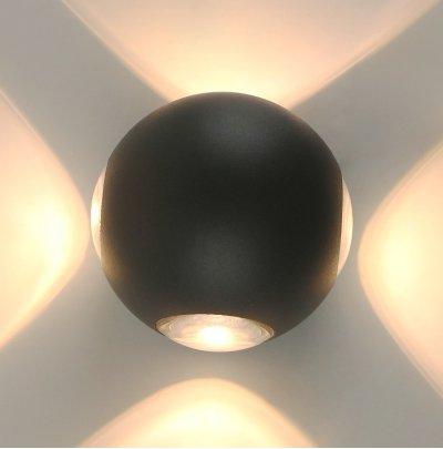 Светильник настенный Arte Lamp A1544AL-4GY фото
