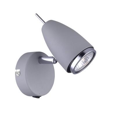 A1966AP-1GY Arte lamp СветильникОдиночные<br><br><br>S освещ. до, м2: 3<br>Тип цоколя: GU10<br>Цвет арматуры: СЕРЫЙ<br>Количество ламп: 1<br>Диаметр, мм мм: 80<br>Длина, мм: 140<br>Высота, мм: 170<br>MAX мощность ламп, Вт: 50W<br>Общая мощность, Вт: 50W