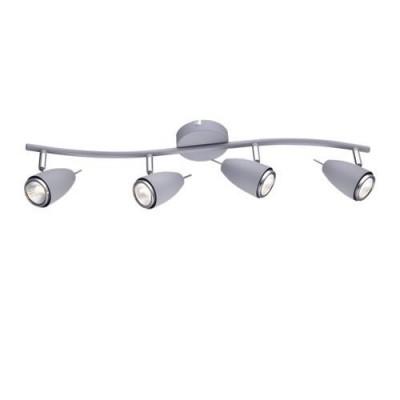 Светильник потолочный Arte lamp A1966PL-4GY Registaспоты 4 лампы<br>Светильник потолочный Arte lamp A1966PL-4GY Regista отличается поворотной способностью регулировки светового потока и сделает Ваше помещение современным, стильным и запоминающимся! Наиболее функционально и эстетически привлекательно модель будет смотреться в гостиной, зале, холле или другой комнате. А в комплекте с люстрой, бра или торшером из этой же коллекции сделает интерьер по-дизайнерски профессиональным и законченным.