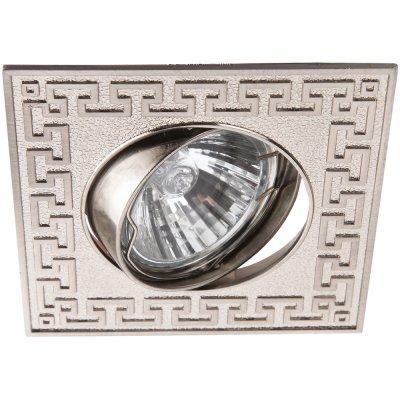 Точечный светильник Arte lamp A2107PL-3SS Eclipse (3шт)Квадратные<br>Встраиваемые светильники – популярное осветительное оборудование, которое можно использовать в качестве основного источника или в дополнение к люстре. Они позволяют создать нужную атмосферу атмосферу и привнести в интерьер уют и комфорт. <br> Интернет-магазин «Светодом» предлагает стильный встраиваемый светильник ARTE Lamp A2107PL-3SS. Данная модель достаточно универсальна, поэтому подойдет практически под любой интерьер. Перед покупкой не забудьте ознакомиться с техническими параметрами, чтобы узнать тип цоколя, площадь освещения и другие важные характеристики. <br> Приобрести встраиваемый светильник ARTE Lamp A2107PL-3SS в нашем онлайн-магазине Вы можете либо с помощью «Корзины», либо по контактным номерам. Мы доставляем заказы по Москве, Екатеринбургу и остальным российским городам.<br><br>S освещ. до, м2: 4<br>Тип лампы: Галогеновые<br>Тип цоколя: GU10<br>Количество ламп: 1<br>MAX мощность ламп, Вт: 50<br>Диаметр, мм мм: 93<br>Высота, мм: 113<br>Цвет арматуры: Серый