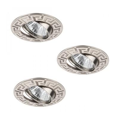 Купить со скидкой Точечный светильник Arte lamp A2108PL-3SS Eclipse (3шт)