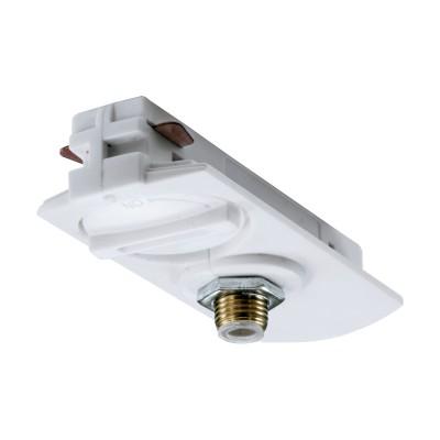 A230033 Arte lamp Коннектор питанияШинопровод<br><br><br>Цвет арматуры: БЕЛЫЙ<br>Диаметр, мм мм: 30<br>Длина, мм: 80<br>Высота, мм: 30