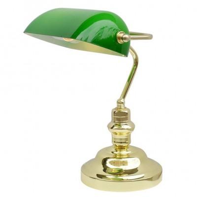 Светильник настольный Arte lamp A2491LT-1GO BANKERВ стиле СССР<br>Настольная лампа – это не просто источник дополнительного освещения, но и оригинальный элемент декора. Его можно установить в спальне, гостиной, кабинете и других комнатах. Интернет-магазин «Светодом» предлагает настольные лампы разных стилей по доступным ценам. Благодаря большому ассортименту Вы обязательно найдете в нашем каталоге именно ту модель, которую искали.   Настольная лампа Arte lamp A2491LT-1GO – прекрасный вариант для завершения интерьера. Ее можно включить одновременно с люстрой для более яркого освещения или без нее для создания уютной атмосферы, настраивающей на отдых.   Купить настольную лампу Arte lamp A2491LT-1GO Вы можете с помощью виртуальной «Корзины» или по контактным номерам, указанным на сайте.<br><br>Тип лампы: Накаливания / энергосбережения / светодиодная<br>Тип цоколя: E27<br>Количество ламп: 1<br>MAX мощность ламп, Вт: 60<br>Размеры: H40xW27xL40<br>Цвет арматуры: Золотой
