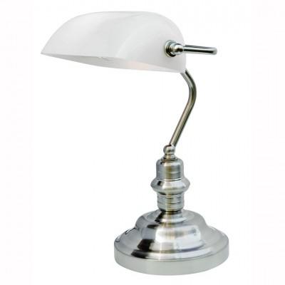 Настольная лампа СССР Arte lamp A2491LT-1SS BANKERВ стиле СССР<br>Настольная лампа – это не просто источник дополнительного освещения, но и оригинальный элемент декора. Его можно установить в спальне, гостиной, кабинете и других комнатах. Интернет-магазин «Светодом» предлагает настольные лампы разных стилей по доступным ценам. Благодаря большому ассортименту Вы обязательно найдете в нашем каталоге именно ту модель, которую искали. <br> Настольная лампа Arte lamp A2491LT-1SS – прекрасный вариант для завершения интерьера. Ее можно включить одновременно с люстрой для более яркого освещения или без нее для создания уютной атмосферы, настраивающей на отдых. <br> Купить настольную лампу Arte lamp A2491LT-1SS Вы можете с помощью виртуальной «Корзины» или по контактным номерам, указанным на сайте.<br><br>Тип лампы: Накаливания / энергосбережения / светодиодная<br>Тип цоколя: E27<br>Цвет арматуры: серебристый<br>Количество ламп: 1<br>Размеры: H40xW27xL40<br>MAX мощность ламп, Вт: 60