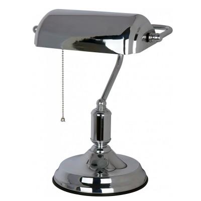 A2494LT-1CC Arte lamp СветильникВ стиле СССР<br><br><br>Тип лампы: Накаливания / энергосбережения / светодиодная<br>Тип цоколя: E27<br>Цвет арматуры: Серебристый хром<br>Количество ламп: 1<br>Диаметр, мм мм: 270<br>Размеры: 260*210*360<br>Длина, мм: 250<br>Высота, мм: 370<br>MAX мощность ламп, Вт: 40W<br>Общая мощность, Вт: 40W
