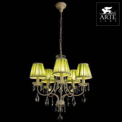 Зеленая люстра Arte lamp A3082LM-5WG VEILПодвесные<br>Компания «Светодом» предлагает широкий ассортимент люстр от известных производителей. Представленные в нашем каталоге товары выполнены из современных материалов и обладают отличным качеством. Благодаря широкому ассортименту Вы сможете найти у нас люстру под любой интерьер. Мы предлагаем как классические варианты, так и современные модели, отличающиеся лаконичностью и простотой форм. <br>Стильная люстра Arte lamp A3082LM-5WG станет украшением любого дома. Эта модель от известного производителя не оставит равнодушным ценителей красивых и оригинальных предметов интерьера. Люстра Arte lamp A3082LM-5WG обеспечит равномерное распределение света по всей комнате. При выборе обратите внимание на характеристики, позволяющие приобрести наиболее подходящую модель. <br>Купить понравившуюся люстру по доступной цене Вы можете в интернет-магазине «Светодом».<br><br>Установка на натяжной потолок: Да<br>S освещ. до, м2: 15<br>Крепление: Крюк<br>Тип лампы: накал-я - энергосбер-я<br>Тип цоколя: E14<br>Количество ламп: 5<br>MAX мощность ламп, Вт: 60<br>Диаметр, мм мм: 590<br>Высота, мм: 590<br>Цвет арматуры: белый