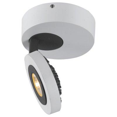 Светильник Arte lamp A3173AP-1WH MarsОдиночные<br>Светильники-споты – это оригинальные изделия с современным дизайном. Они позволяют не ограничивать свою фантазию при выборе освещения для интерьера. Такие модели обеспечивают достаточно качественный свет. Благодаря компактным размерам Вы можете использовать несколько спотов для одного помещения.  Интернет-магазин «Светодом» предлагает необычный светильник-спот ARTE Lamp A3173AP-1WH по привлекательной цене. Эта модель станет отличным дополнением к люстре, выполненной в том же стиле. Перед оформлением заказа изучите характеристики изделия.  Купить светильник-спот ARTE Lamp A3173AP-1WH в нашем онлайн-магазине Вы можете либо с помощью формы на сайте, либо по указанным выше телефонам. Обратите внимание, что у нас склады не только в Москве и Екатеринбурге, но и других городах России.<br><br>Цветовая t, К: 4000<br>Тип лампы: LED<br>Тип цоколя: LED<br>Количество ламп: 1<br>MAX мощность ламп, Вт: 5<br>Диаметр, мм мм: 110<br>Высота, мм: 150<br>Цвет арматуры: серый