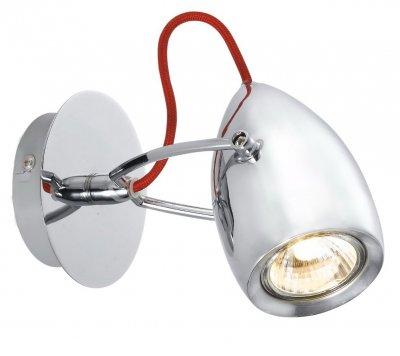 Светильник Arte lamp A4005AP-1CC AtlantisОдиночные<br><br><br>Тип товара: Светильник<br>Тип лампы: галогенная/LED<br>Тип цоколя: GU10<br>Количество ламп: 1<br>Ширина, мм: 130<br>MAX мощность ламп, Вт: 50<br>Длина, мм: 140<br>Высота, мм: 170<br>Цвет арматуры: серебристый