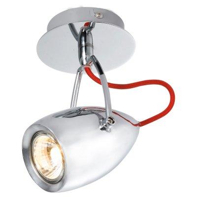 Светильник Arte lamp A4005AP-1CC AtlantisОдиночные<br>Светильники-споты – это оригинальные изделия с современным дизайном. Они позволяют не ограничивать свою фантазию при выборе освещения для интерьера. Такие модели обеспечивают достаточно качественный свет. Благодаря компактным размерам Вы можете использовать несколько спотов для одного помещения.  Интернет-магазин «Светодом» предлагает необычный светильник-спот ARTE Lamp A4005AP-1CC по привлекательной цене. Эта модель станет отличным дополнением к люстре, выполненной в том же стиле. Перед оформлением заказа изучите характеристики изделия.  Купить светильник-спот ARTE Lamp A4005AP-1CC в нашем онлайн-магазине Вы можете либо с помощью формы на сайте, либо по указанным выше телефонам. Обратите внимание, что мы предлагаем доставку не только по Москве и Екатеринбургу, но и всем остальным российским городам.<br><br>Тип лампы: галогенная/LED<br>Тип цоколя: GU10<br>Количество ламп: 1<br>Ширина, мм: 130<br>MAX мощность ламп, Вт: 50<br>Длина, мм: 140<br>Высота, мм: 170<br>Цвет арматуры: серебристый