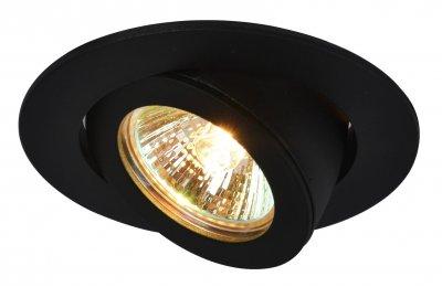 Светильник потолочный Arte lamp A4009PL-1BK ACCENTOКарданные<br><br><br>Тип цоколя: G5<br>Количество ламп: 1<br>MAX мощность ламп, Вт: 50<br>Размеры: H4xW10,3xL10,3<br>Цвет арматуры: черный