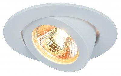 Светильник потолочный Arte lamp A4009PL-1WH ACCENTOКруглые<br>Встраиваемые светильники – популярное осветительное оборудование, которое можно использовать в качестве основного источника или в дополнение к люстре. Они позволяют создать нужную атмосферу атмосферу и привнести в интерьер уют и комфорт.   Интернет-магазин «Светодом» предлагает стильный встраиваемый светильник ARTE Lamp A4009PL-1WH. Данная модель достаточно универсальна, поэтому подойдет практически под любой интерьер. Перед покупкой не забудьте ознакомиться с техническими параметрами, чтобы узнать тип цоколя, площадь освещения и другие важные характеристики.   Приобрести встраиваемый светильник ARTE Lamp A4009PL-1WH в нашем онлайн-магазине Вы можете либо с помощью «Корзины», либо по контактным номерам. Мы развозим заказы по Москве, Екатеринбургу и остальным российским городам.<br><br>Тип цоколя: G5<br>Количество ламп: 1<br>MAX мощность ламп, Вт: 50<br>Размеры: H4xW10,3xL10,3<br>Цвет арматуры: белый