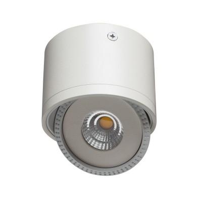 A4105PL-1WH Arte lamp СветильникКруглые<br><br><br>Цветовая t, К: 3000K<br>Тип лампы: LED<br>Тип цоколя: LED<br>Цвет арматуры: БЕЛЫЙ<br>Количество ламп: 1<br>Диаметр, мм мм: 84<br>Размеры: Ф84xH60mm<br>Длина, мм: 84<br>Высота, мм: 60<br>MAX мощность ламп, Вт: 5W<br>Общая мощность, Вт: 5W