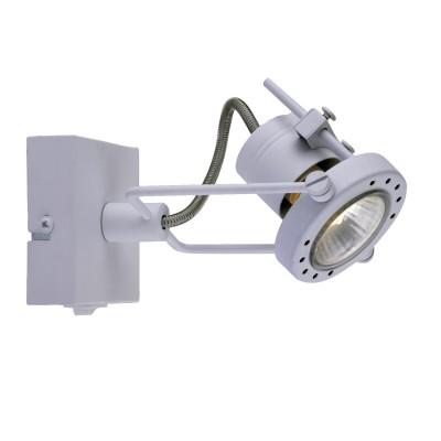 Светильник настенный Arte lamp A4300AP-1WH Costruttoreодиночные споты<br><br><br>S освещ. до, м2: 3<br>Тип цоколя: GU10<br>Цвет арматуры: БЕЛЫЙ<br>Количество ламп: 1<br>Диаметр, мм мм: 150<br>Длина, мм: 100<br>Высота, мм: 80<br>MAX мощность ламп, Вт: 50W<br>Общая мощность, Вт: 50W
