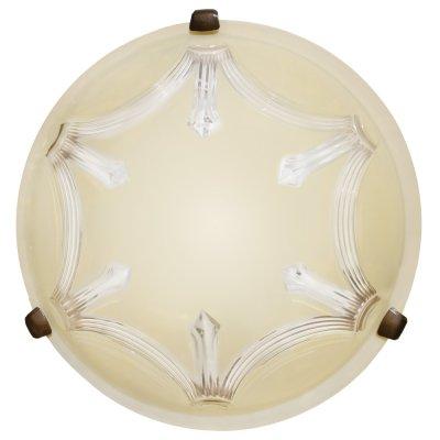 Светильник Arte lamp A4330PL-2AB BeamsКруглые<br>Настенно-потолочные светильники – это универсальные осветительные варианты, которые подходят для вертикального и горизонтального монтажа. В интернет-магазине «Светодом» Вы можете приобрести подобные модели по выгодной стоимости. В нашем каталоге представлены как бюджетные варианты, так и эксклюзивные изделия от производителей, которые уже давно заслужили доверие дизайнеров и простых покупателей.  Настенно-потолочный светильник ARTELamp A4330PL-2AB станет прекрасным дополнением к основному освещению. Благодаря качественному исполнению и применению современных технологий при производстве эта модель будет радовать Вас своим привлекательным внешним видом долгое время.  Приобрести настенно-потолочный светильник ARTELamp A4330PL-2AB можно, находясь в любой точке России.<br><br>S освещ. до, м2: 8<br>Тип лампы: накаливания / энергосбережения / LED-светодиодная<br>Тип цоколя: E27<br>Количество ламп: 2<br>Ширина, мм: 320<br>MAX мощность ламп, Вт: 60<br>Диаметр, мм мм: 320<br>Высота, мм: 140